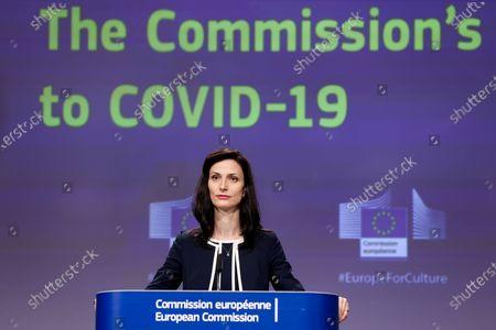 Editorial photo of Virus Outbreak EU Culture, Brussels, Belgium - 29 Jun 2021