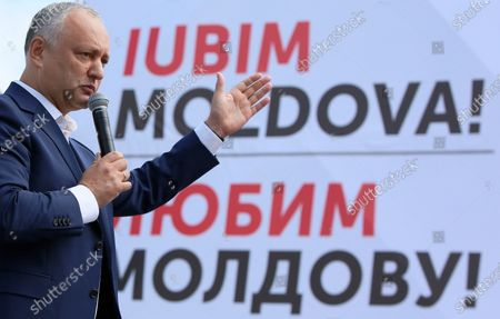 I love Moldova campaign organized by the electoral bloc of communists and socialists, on the square outside the Academy of Sciences of Moldova. Chairman of the Party of Socialists of Moldova Igor Dodon during the campaign.