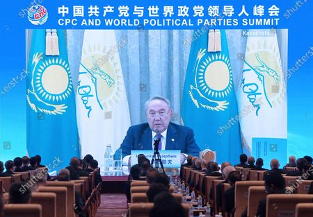 (210706) - BEIJING, July 6, 2021 (Xinhua) - Nursultan Nazarbayev, chairman of the Nur NATO Party and Kazakhstan's first president, addresses the Communist Party of China (CPC) and World Political Parties Summit on July 6, 2021. The CPC and World Political Parties Summit was held via video link on Tuesday.