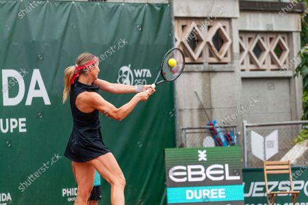 Editorial photo of 8th final Lausanne 2021 WTA 250 tennis tournament and the disturbance of the rain, Switzerland - 15 Jul 2021