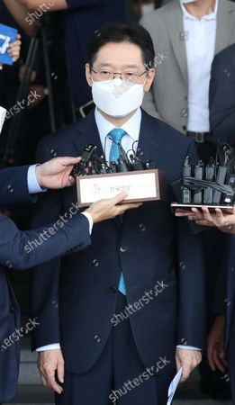 Editorial picture of Top court upholds guilty verdict for South Gyeongsang governor, Changwon, Korea - 21 Jul 2021