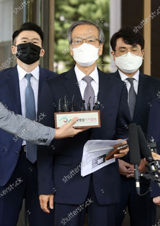 Editorial image of Top court upholds guilty verdict for South Gyeongsang governor, Changwon, Korea - 21 Jul 2021