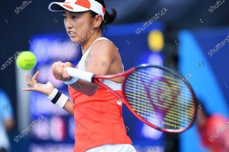 Misaki Doi (JPN) - Tennis :  Women's Singles 1st Round  during the Tokyo 2020 Olympic Games  at the Ariake Tennis Park in Tokyo, Japan.