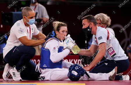 Stock Photo of Jade Jones dejected after defeat to Kimia ALIZADEH ZENOORIN  Taekwondo Women 57 kg round of 16