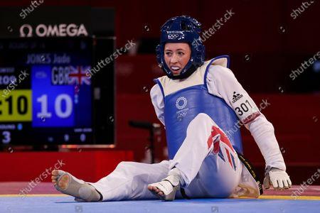 Jade Jones dejected after defeat to Kimia ALIZADEH ZENOORIN  Taekwondo Women 57 kg round of 16
