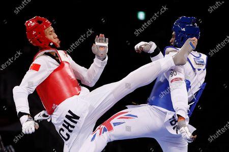Editorial image of Olympic Games 2020 Taekwondo, Chiba, Japan - 27 Jul 2021