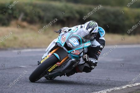 Michael Dunlop (Yamaha R6) take the victory in the first of the SuperSport races; Armoy, Antrim, Northern Ireland; Armoy Road Races, The Race of Legends Motor Cycling, Day One.