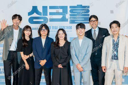Editorial photo of 'Sinkhole' film premiere, Arrivals, Seoul, South Korea - 02 Aug 2021