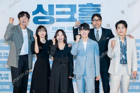 Editorial picture of 'Sinkhole' film premiere, Arrivals, Seoul, South Korea - 02 Aug 2021