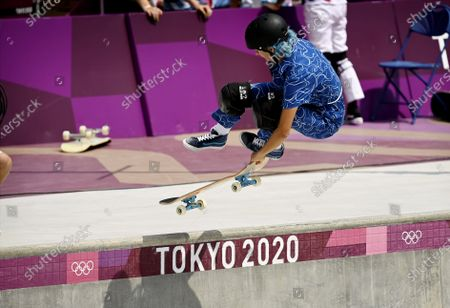 Editorial image of The Tokyo Summer Olympic Games, Japan - 04 Aug 2021