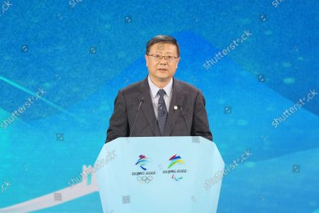 Launch ceremony of the slogan for the Beijing 2022 Olympic and Paralympic Games