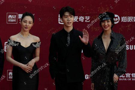 Editorial photo of Film Festival, Beijing, China - 20 Sep 2021