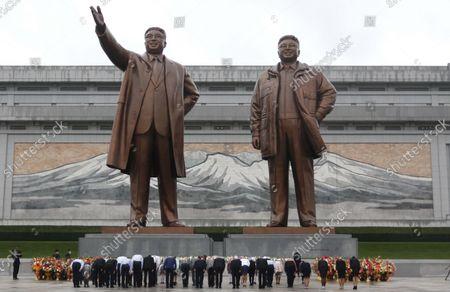 Editorial image of Party Anniversary, Pyongyang, North Korea - 10 Oct 2021