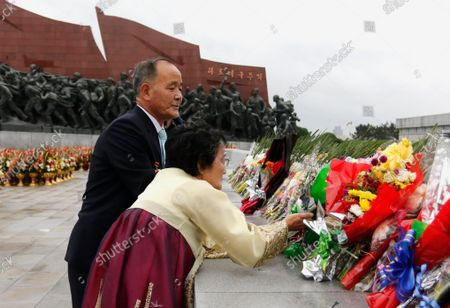 Editorial picture of Party Anniversary, Pyongyang, North Korea - 10 Oct 2021