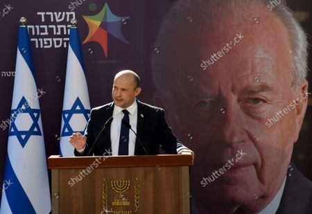 Israeli Prime Minister Naftali Bennett speaks at the state memorial ceremony for the late Prime Minister Yitzhak Rabin at the Mt. Herzl Cemetery in Jerusalem, on Monday, October 18, 2021. Israel is marking 26 years since PM Rabin was assassinated by Yigal Amir, an extremist Jewish Israeli.
