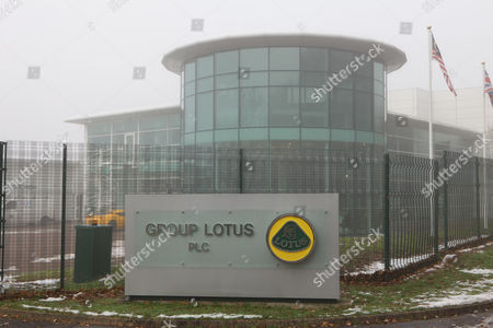 Stock Photo of Group Lotus Headquarters, Norfolk, Britain