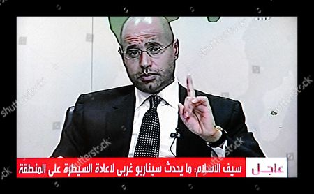 Stock Picture of The son of longtime leader, Saif al-Islam Gaddafi appearing on Libyan state television
