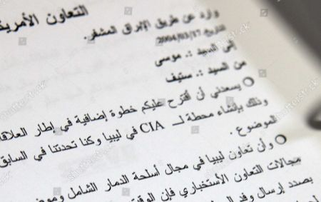 Secret documents found at the office of  Moussa Koussa, once the right hand man of Gaddafi and Libya's foreign intelligence chief , found in one of the foreign ministry buildings in Tripoli