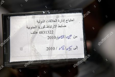 Editorial picture of Documents Showing Cooperation Between the CIA and Moammar Gadhafi's Intelligence Agencies, Tripoli, Libya - 02 Sep 2011