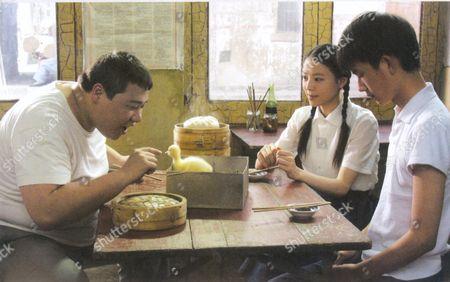 Kong Que (Peacock) Feng Li,  Zhang Jingchu,  Lu Yulai