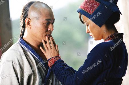 Huo Yuan Jia (Fearless) Jet Li,  Sun Li