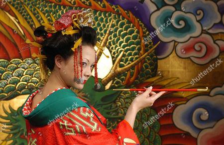 Sakuran,  Anna Tsuchiya