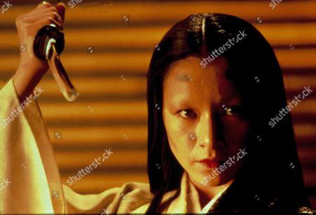 Stock Picture of Ran,  Mieko Harada