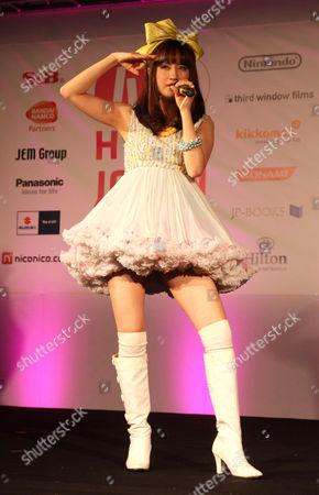Stock Image of Natsuko Aso, Japanese singer and presenter