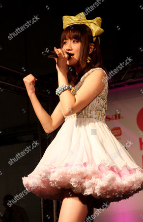 Stock Photo of Natsuko Aso, Japanese singer and presenter