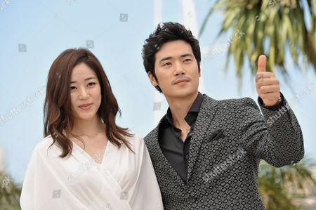 Hyo-jin Kim and Kang-woo Kim