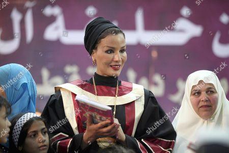 Qatar's First Lady Sheikha Mozah Bint Nasser Al Missned with Amal Haniyeh