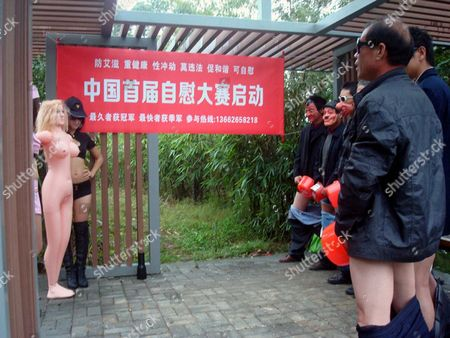 Editorial picture of Masturbation competition held to mark World Aids Day, Shenzhen, Guangdong province, China - 28 Nov 2012