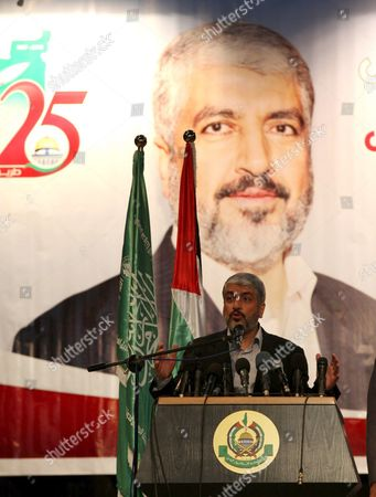 Hamas chief Khaled Meshaal makes a speech during his visit to the Islamic University
