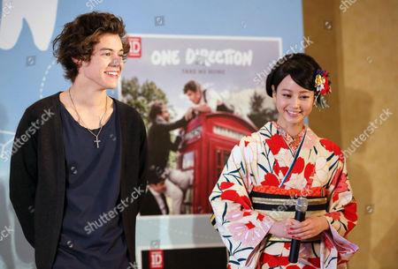 Harry Styles and Maki Horikita