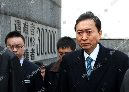 Yukio Hatoyama at the Memorial Hall of the Victims of the Nanjing Massacre