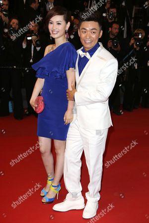 Ma Rong and Baoqiang Wang