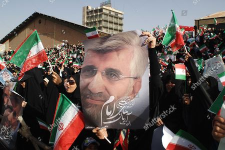 Dr Saeed Jalili supporters during his presidential election meeting in Shahid heydarnia Stadium, Tehran