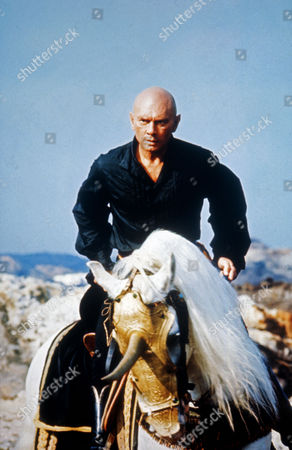 Light at The Edge of the World (1971) - Yul Brynner, Kevin Billington (Dir)