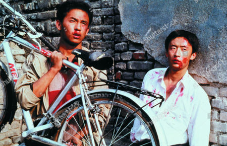Editorial photo of Beijing Bicycle  - 2001