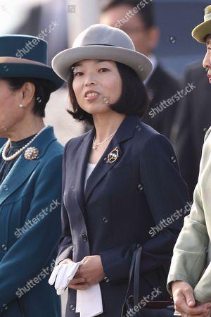 Princess Yoko
