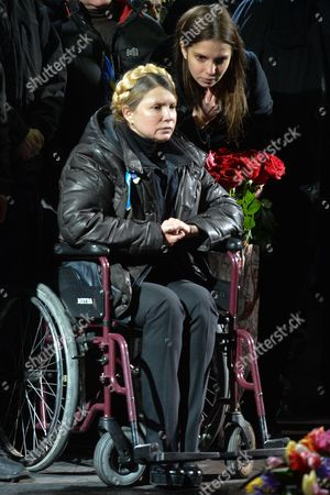 Stock Image of Yulia Tymoshenko after her release from prison with her daughter Yevgenia