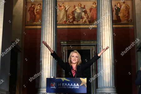 Newly-elected Athens governor, Rena Dourou addressing supporters in front of Athens University