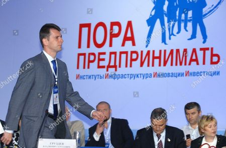 Moscow, Russia, July 2, onexim group's owner Mikhail prokhorov attends the 4th congress of Russian national business.