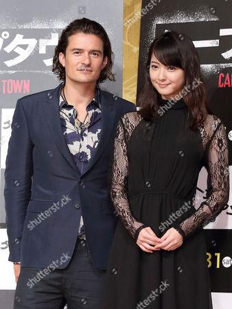 Orlando Bloom and Nozomi Sasaki