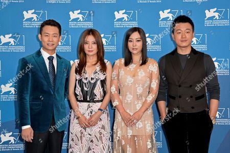 Zhao Wei, Huang Bo, Tong Dawei, Hao Lei, Zhang Yi