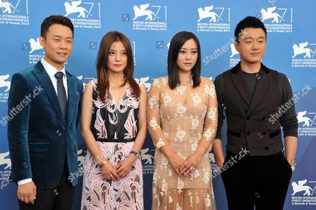 Stock Photo of Zhang Yi, Zhao Wei, Hao Lei and Tong Dawei