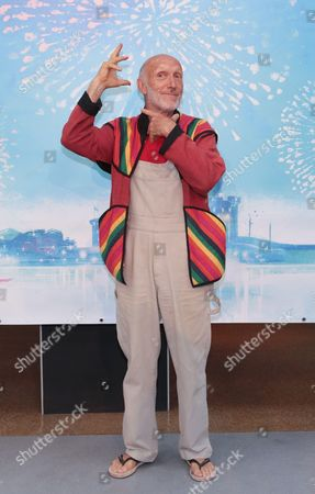 Stock Photo of 'Spiral' photocall - Jacques Narcy