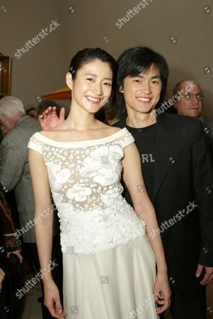 Koyuki and  Shin Koyamada