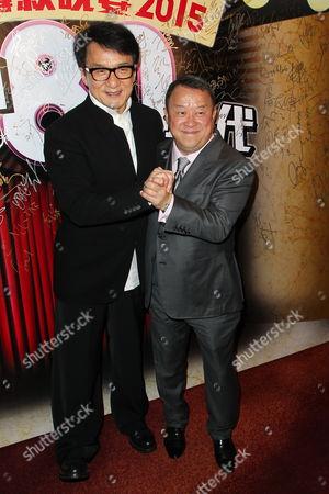Jackie Chan and Eric Tsang