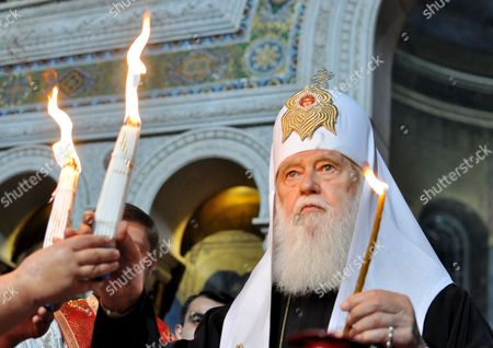 Holiness Patriarch Filaret of Kiev
